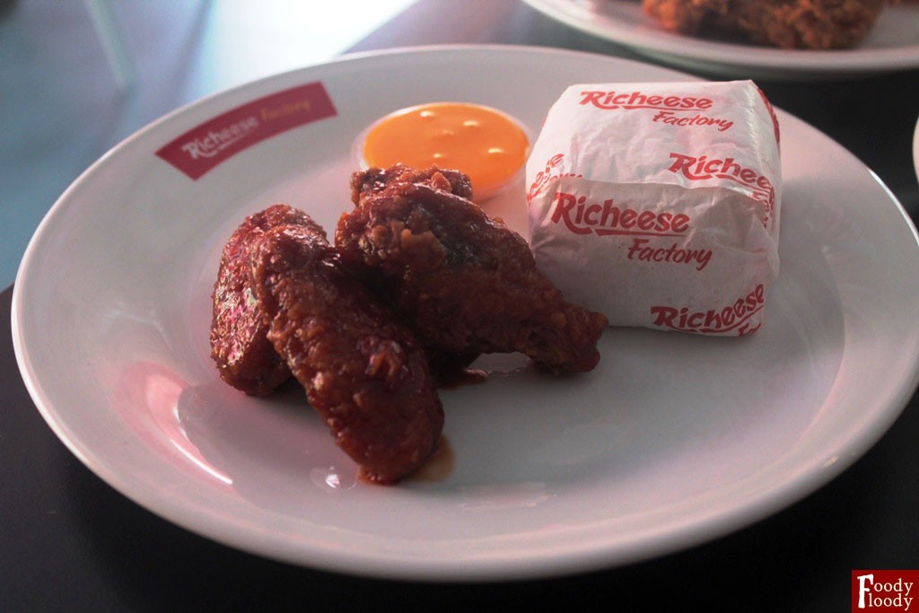Fite Wings Richeese Factory